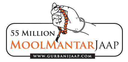 Mool Mantar Jaap - 55 Million